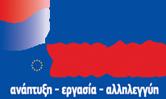 ESPA 2014 2020